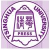 清華大學出版社
